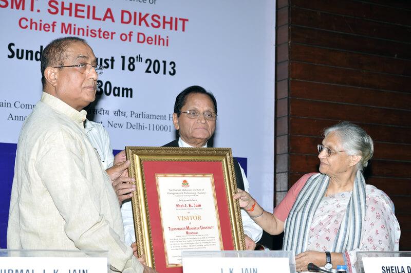 Smt. Sheila Dikshit with Suresh Jain at TMU